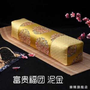 中國風古代老式宮廷繡花錦緞仿古長方形苦蕎麥護頸椎牽引枕頭wy耶誕