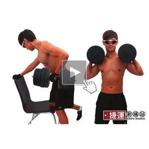 重量訓練組合式舉重啞鈴組50kg