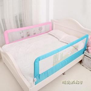 寶寶小孩嬰兒童床邊防摔掉床護欄安全床上圍欄桿大床擋MBS