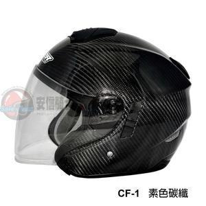 [中壢安信]M2R CF-1 CF1 碳纖維 半罩 碳纖原色 安全帽 四分之三 3/4 內置遮陽鏡片