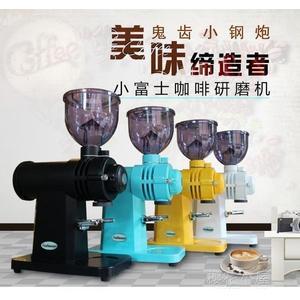 完敗版手沖咖啡小富士鬼齒小鋼炮磨豆機咖啡電動研磨機磨粉機家用QM『櫻花小屋』