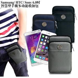 Universal InFocus M530/M330/M810/M2/M320/M210/M320E 智慧型手機雙層能收納包