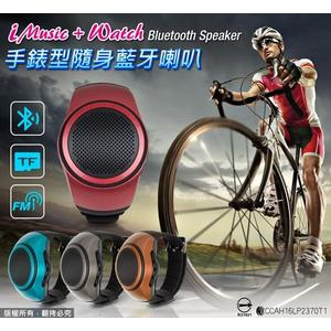 免運+刷卡 aibo B20 手錶型隨身藍牙喇叭 手錶喇叭 插卡mp3喇叭 免持聽筒通話設計 可切換FM模式