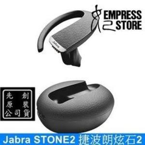 【妃航】Jabra STONE2 捷波朗炫石2 立體聲 無線 耳後式 藍牙 藍芽耳機 雙待機 1對2 先創
