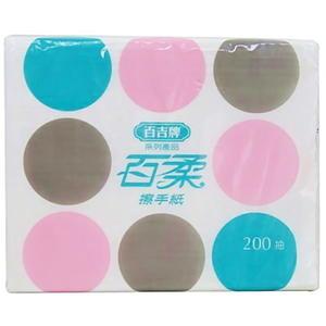 百吉牌百柔擦手紙(衛生紙)200抽/20包/箱(免運費)