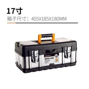 【17寸不銹鋼工具箱】不銹鋼工具箱鐵多功能手提式車載