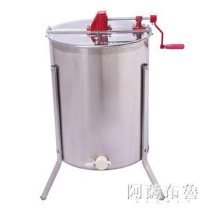搖蜜機 搖蜜機304加厚不銹鋼四框壓蜜機養蜜蜂工具中蜂搖蜜機 蜜桶  mks阿薩布魯