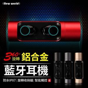 X8藍芽耳機 🔥藍芽5.0電競耳機🔥 重低音 杜比 IPX7防水 選曲調音量 雙耳 藍牙【AC043】