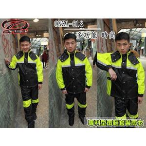 [中壢安信]ONZA RZ-618 RZ618 黑黃 二件式風雨衣運動款 雨衣 專利型雨鞋套