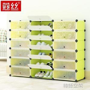 塑膠透明鞋盒組合組裝鞋子收納箱子簡易鞋櫃式放鞋架抽屜式家用 YTL