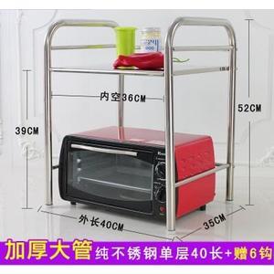 廚房置物架微波爐架子304不銹鋼收納廚房用品【不銹鋼單層40長+6鉤】