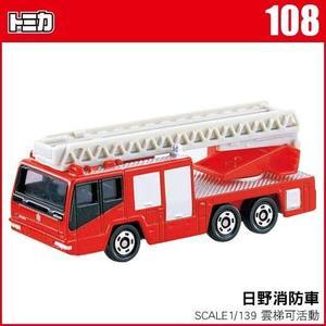 TOMICA 多美小汽車 No.108 日野消防車 (TAKARA TOMY) 63659