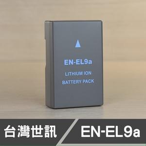 NIKON  EN-EL9a  EN-EL9 台灣世訊 日製電芯 副廠鋰電池 D40X D60 D3000 (一年保固)