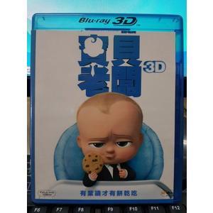 挖寶二手片-Q00-271-正版BD【寶貝老闆 3D+2D】-藍光動畫