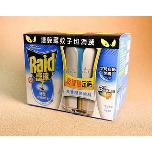 《一文百貨》雷達超智慧定時薄型液體電蚊香器