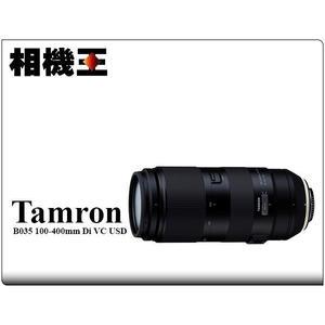 ★相機王★Tamron A035 100-400mm F4.5-6.3 Di VC USD〔Nikon版〕平行輸入