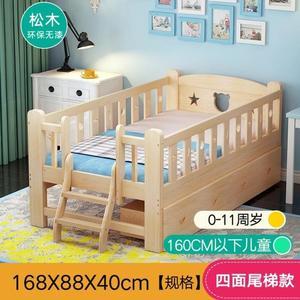 兒童床送床墊實木帶護欄女孩公主床男孩單人床寶寶小床加寬邊床拼接大床【快速出貨】