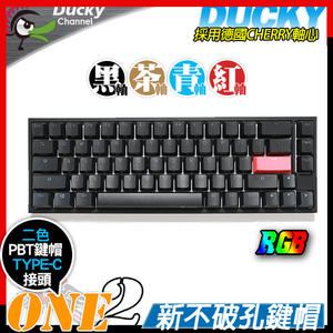 [ PC PARTY ] Ducky One 2 SF RGB 65% 青軸 茶軸 紅軸 黑軸 機械鍵盤 黑