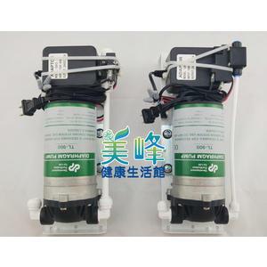 加壓馬達/水壓增壓器/淨水器加壓器,水增加動力組合(3分規格)1620元