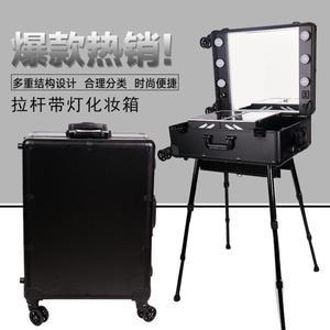 限定款化妝箱 專業拉桿帶燈化妝箱LED調光大鏡子支架可拆萬向輪跟妝手提工具箱jj