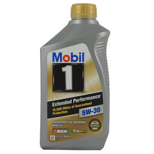 【MOBIL】1 extended performance EP 5w30 全合成機油