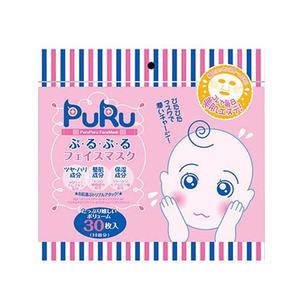 ●魅力十足● 日本SPC PURU 彈力緊緻保濕面膜(30枚入)