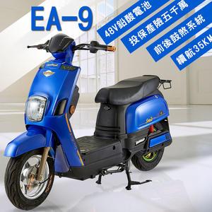 (買再送19吋行李箱)【e路通】EA-9 小金剛 48V 鉛酸 鼓煞剎車 直筒液壓前後避震 電動車