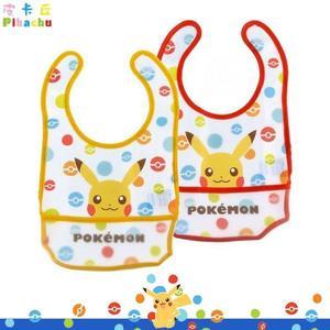 皮卡丘 兒童 圍兜兜 2入寶可夢 防水接漏反摺口袋 立體兜兜飯兜 日本進口正版 944042