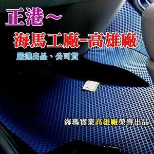 莫名其妙倉庫【CG010S 正版海馬腳踏墊 (單層)】New Focus MK3.5 配件精品空力套件 2015
