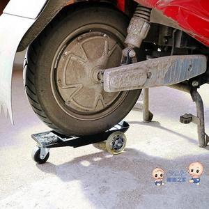 癟胎助推器 電動車電瓶車爆胎自救拖車器摩托車癟胎助推器爆胎應急車助力拖車