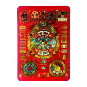 佛教藏密吉祥八卦九宮咒輪(文殊九宮八卦)塑膠貼紙-小