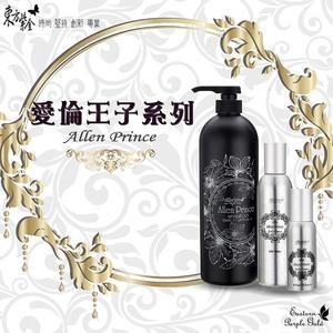 東方紫金 艾倫王子洗髮精系列1000ml+養髮液100ml 超值組