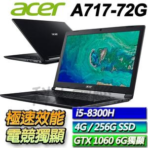 【ACER宏碁】【再送好康禮】Aspire 7 A717-72G-54M5  ◢15.6吋電競獨顯筆電 ◣