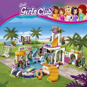 積木女孩拼裝益智玩具好朋友系列冰雪奇緣城堡房子6-7-8-10歲WY【快速出貨八折優惠】