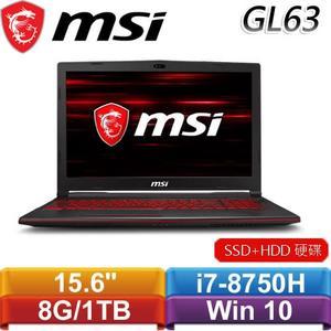 MSI微星 GL63 8RE-841TW 15.6吋電競筆電【送卡巴防毒+精緻藏寶箱】