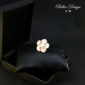 天然粉色貝殼花朵扣針 防走光固定衣服的別針 領口胸針配飾 359 檸檬衣舍