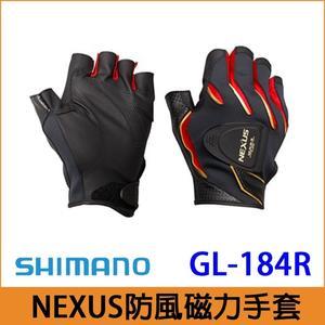 橘子釣具 SHIMANO磁力釣魚手套 NEXUS GL-184R (5指出) 紅色