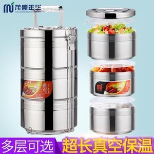 大容量多層304不銹鋼保溫飯盒三層四層真空保溫桶層成人便當盒【免運】
