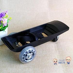 癟胎助推器 癟胎助推器三輪電動車摩托車爆胎應急 助力拖車器