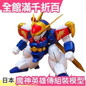 【龍神丸】日本 魔神英雄傳 PLAMAX MS-02 組裝模型 交換禮物 超人氣懷舊卡通【小福部屋】