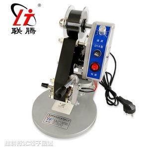 手持噴碼機 聯騰DY-8手動小型便攜式打印日期手持鋼印色帶直熱式打碼機打生產日期MKS
