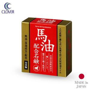 日本 Clover 馬油保濕香皂 100g  肥皂 美肌皂【PQ 美妝】