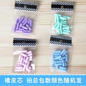糖果色自動橡皮擦 電動旋轉橡皮擦美術橡皮擦 不含電池(顏色隨機發)─預購CH2621
