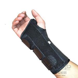 護腕 手腕扭傷骨折固定夾板 橈骨兒童成人固定夾板護手腕護具【1件免運】