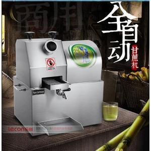 甘蔗機商用甘蔗榨汁機器不銹鋼全自動電動商用甘蔗機立式  WD 聖誕節快樂購