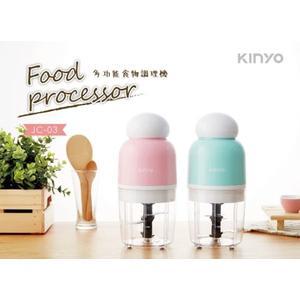 【超人百貨】免運 KINYO JC-03 多功能食物調理機-藍綠/粉紅 Tritan材質 氣密式上蓋