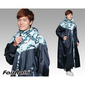【FairRain 飛銳 迷彩 前開式 加長型 一件式 雨衣 瘋迷綠 】迷彩、可自取