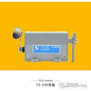 計數器5位機床機械轉動式轉數表正反轉沖床累加計數器計米器75-Ⅱ型 夏洛特