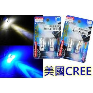 【美國CREE】PNS T10炸彈 LED燈泡 2顆入 3030LED 4顆1瓦 120流明 小燈 牌照燈 閱讀燈