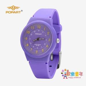 小朋友禮物兒童手錶女孩女童防水初中小學生指針兒童數字錶男女款